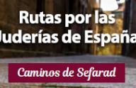 Guía turística de la judería de Jaén